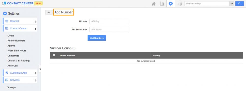 Activating Apptivo SMS Facility